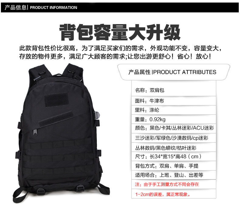 3d Military Tactical Backpack Cheap Outdoor Camouflage Hiking Backpack  Tactical For Hunting, Survival, Camping, Trekking, School, 35L
