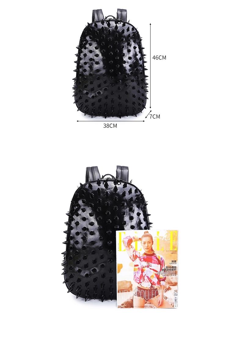 3D Hedgehog PU Leather Large Container Double-shoulder Rivet School Sports Notebook Bag Computer Backpack